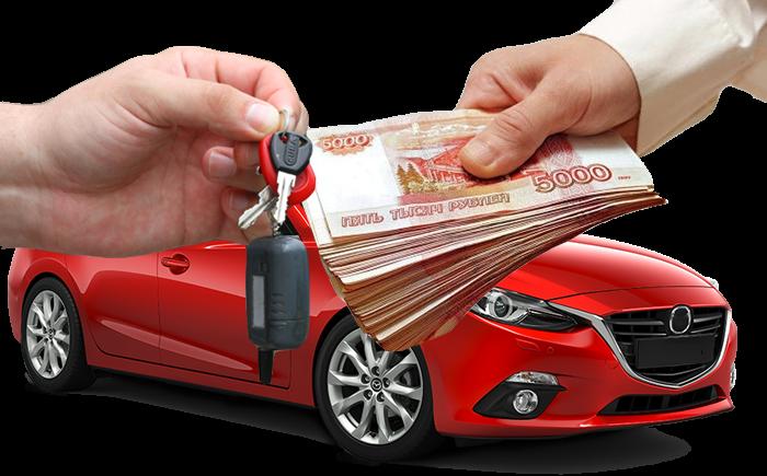 Деньги под залог авто - кредиты и займы под ПТС в Оренбурге